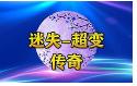dnf公益服发布网.→免免免免免费费费费费送送送送送送-推荐